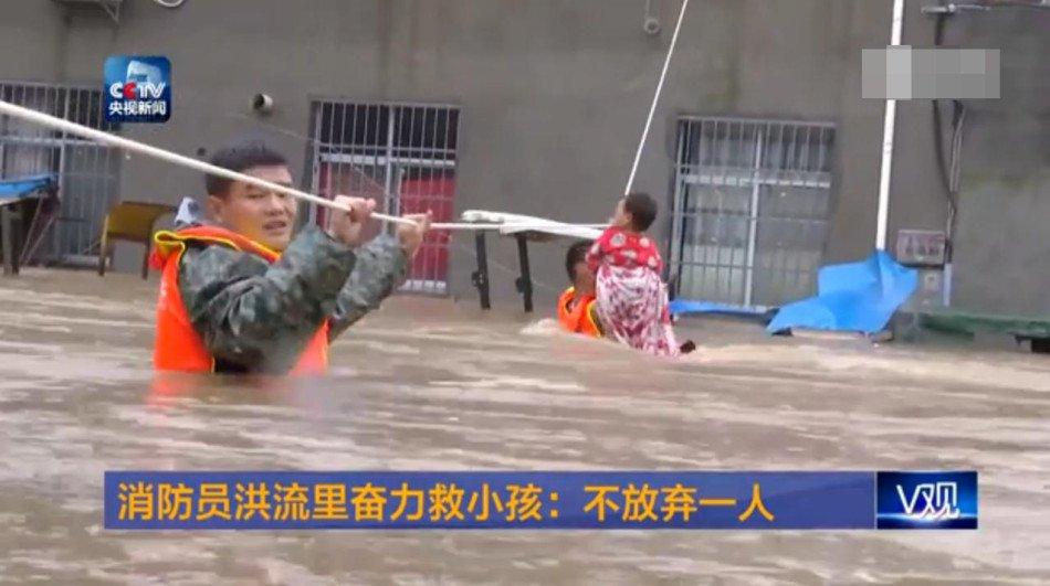 湖北一消防员单手举孩子摸绳逃出洪流【9】