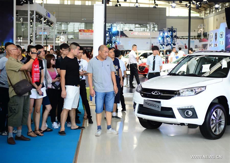 The auto exhibition, with the participation of some a thousand auto type, kicked off here Wednesday and will last until July 11.