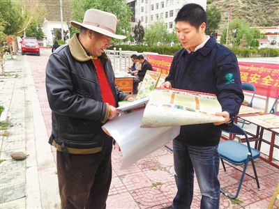 从江南到藏南 点亮雪域高原的援藏人