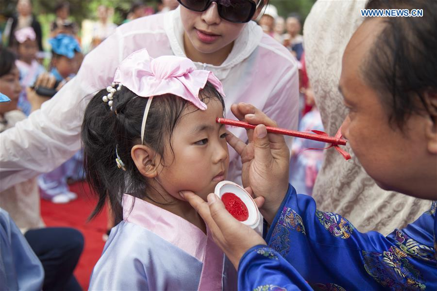 #CHINA-JILIN-FIRST WRITING CEREMONY(CN)