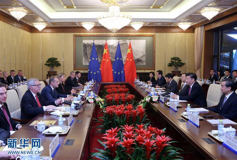 (时政)习近平会见欧洲理事会主席图斯克和欧盟委员会主席容克