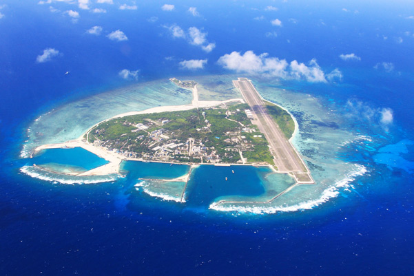 Manila wants to 'entrench illegal occupation of islands and reefs': Whitepaper