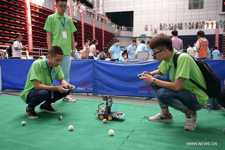 CHINA-HARBIN-INTELLIGENT ROBOT-COMPETITION (CN)
