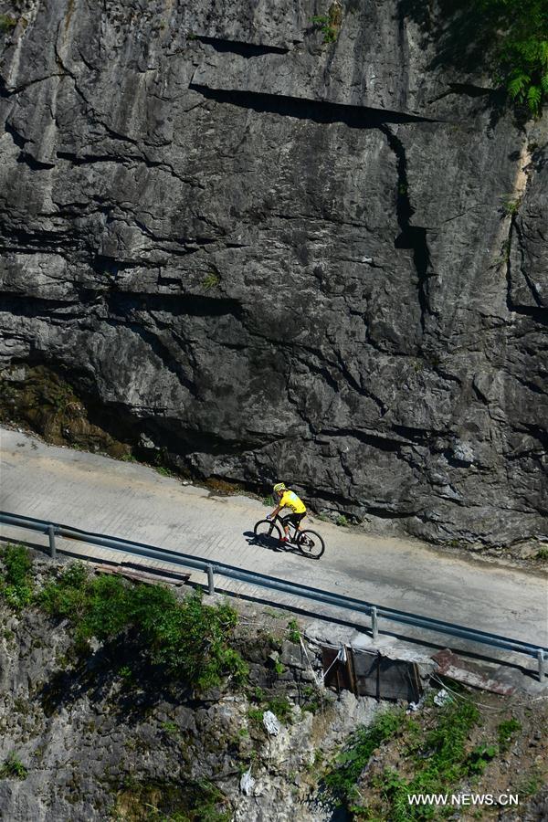 #CHINA-HUBEI-MOUNTAIN BIKE CYCLING-RACE (CN)