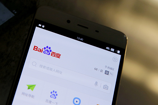 Baidu buys into credit rating firm