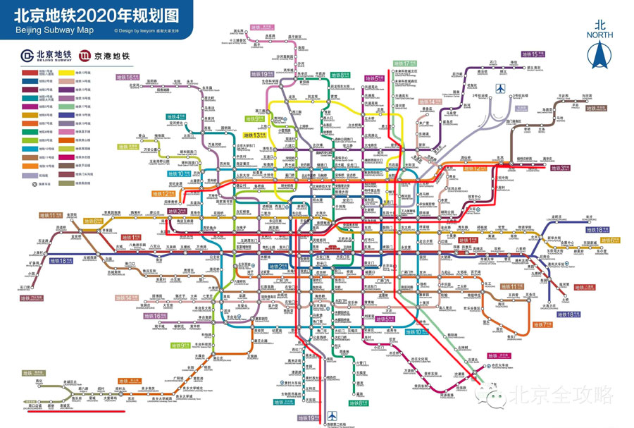 Beijing Subway Map 2017 English.China S First Self Developed Fully Automatic Driverless Subway Trains To