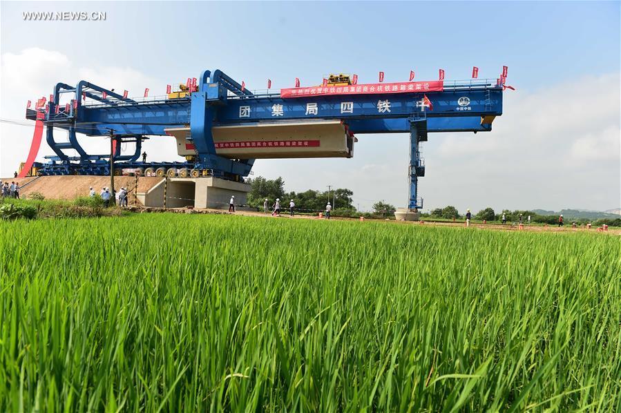 CHINA-ANHUI-FEIDONG-RAILWAY BRIDGE-CONSTRUCTION (CN)
