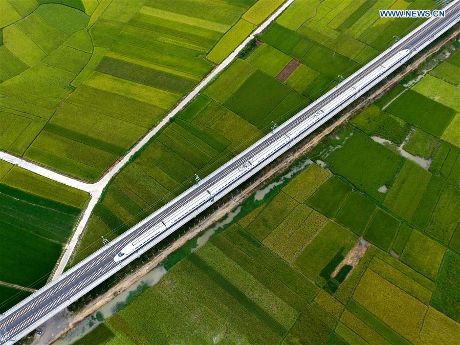 #CHINA-GUANGXI-HIGH-SPEED TRAIN-SCENERY(CN)