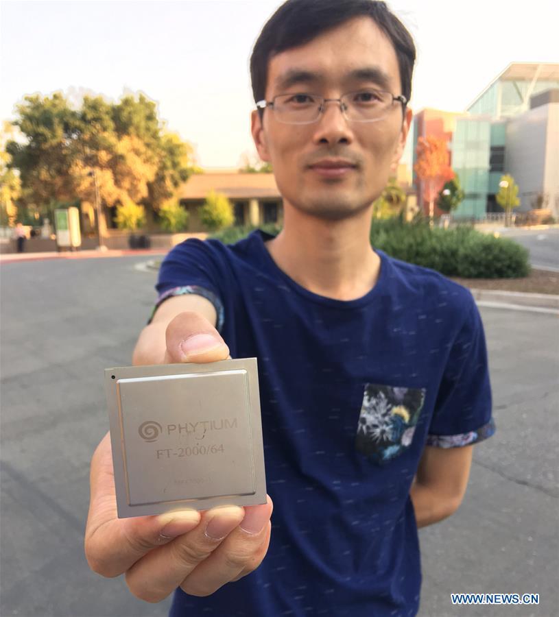 U.S.-CUPERTINO-CHINA-PHYTIUM TECHNOLOGY CO. LTD.-CPU-UNVEILING
