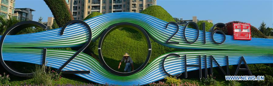 The G20 Summit will be held in Hangzhou on Sept. 4 to 5. (Xinhua/Yin Dongxun)