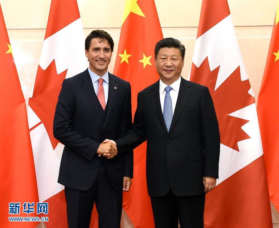 (时政)习近平会见加拿大总理特鲁多