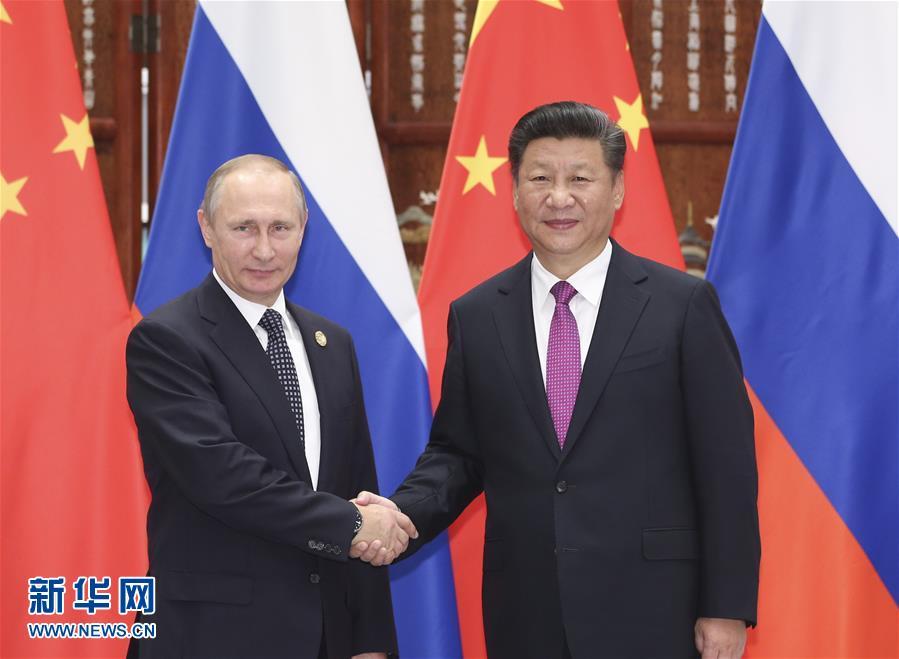 (杭州G20・时政)习近平会见俄罗斯总统普京
