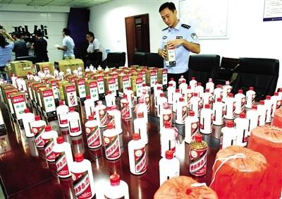 郑州一饭店14名服务员掉包客人茅台3人全款买车买房