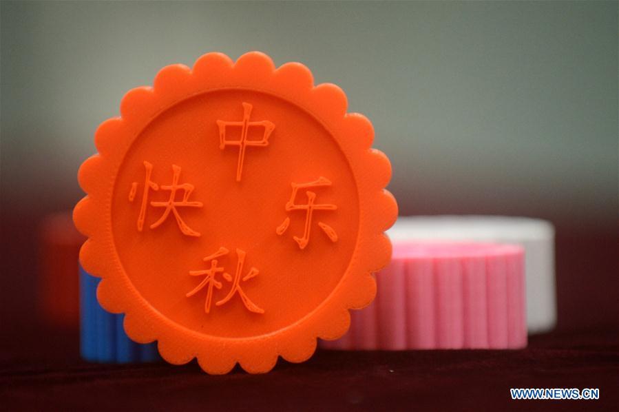 #CHINA-JIANGSU-3D-PRINTED CAKE (CN)