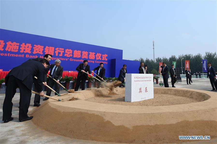 CHINA-BEIJING-AIIB-HEADQUARTERS-GROUNDBREAKING CEREMONY(CN)