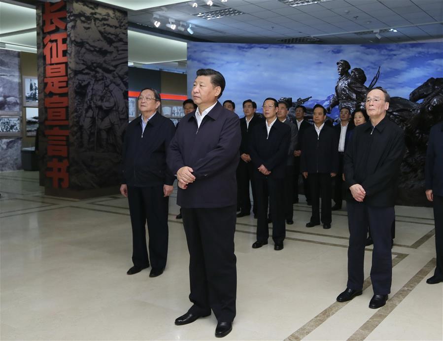 CHINA-BEIJING-XI JINPING-LONG MARCH-EXHIBITION-VISIT(CN)