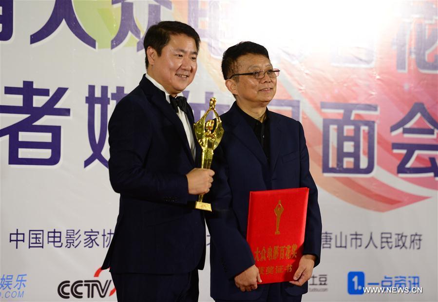 CHINA-HEBEI-FILM FESTIVAL-AWARDING CEREMONY (CN)