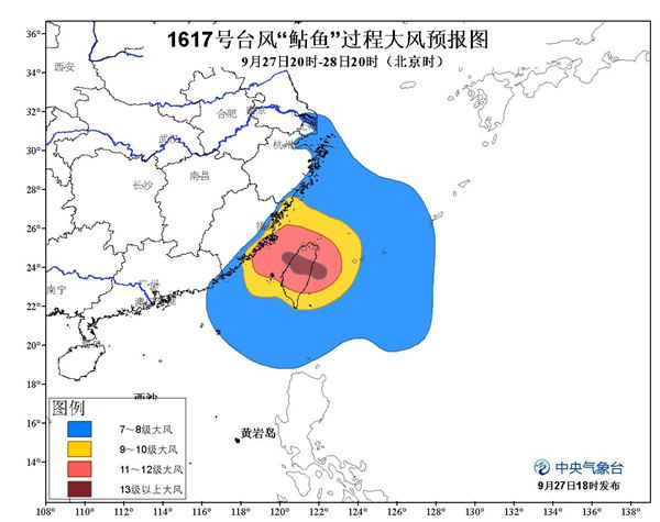 """【飓风】""""鲇鱼""""登【福建泉州】 4省遭大暴雨"""