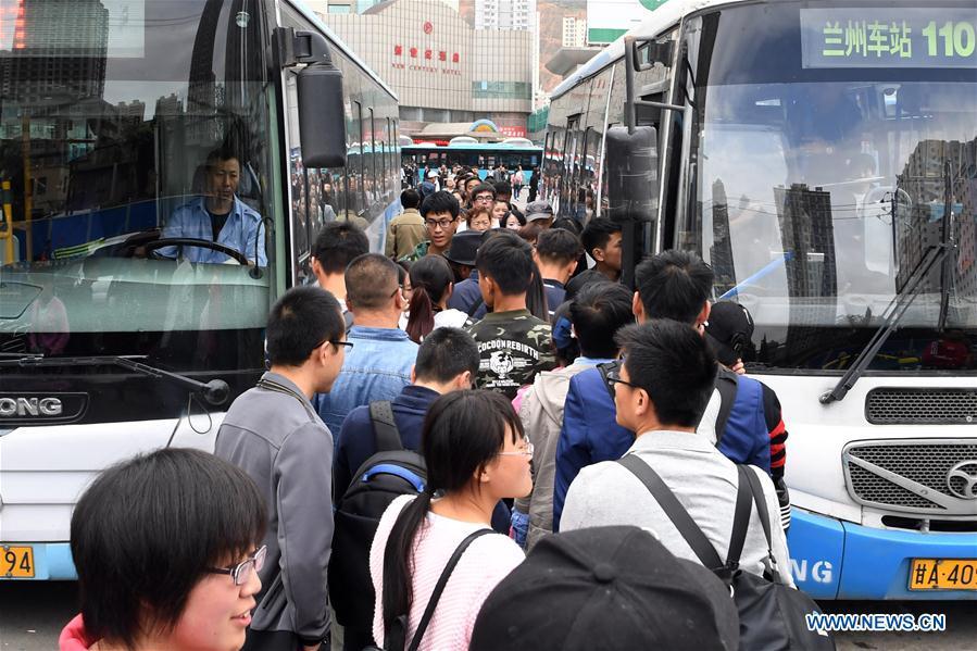 CHINA-HOLIDAY-TRAVEL PEAK (CN)