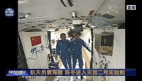 Shenzhou XI astronauts enter Tiangong II space lab