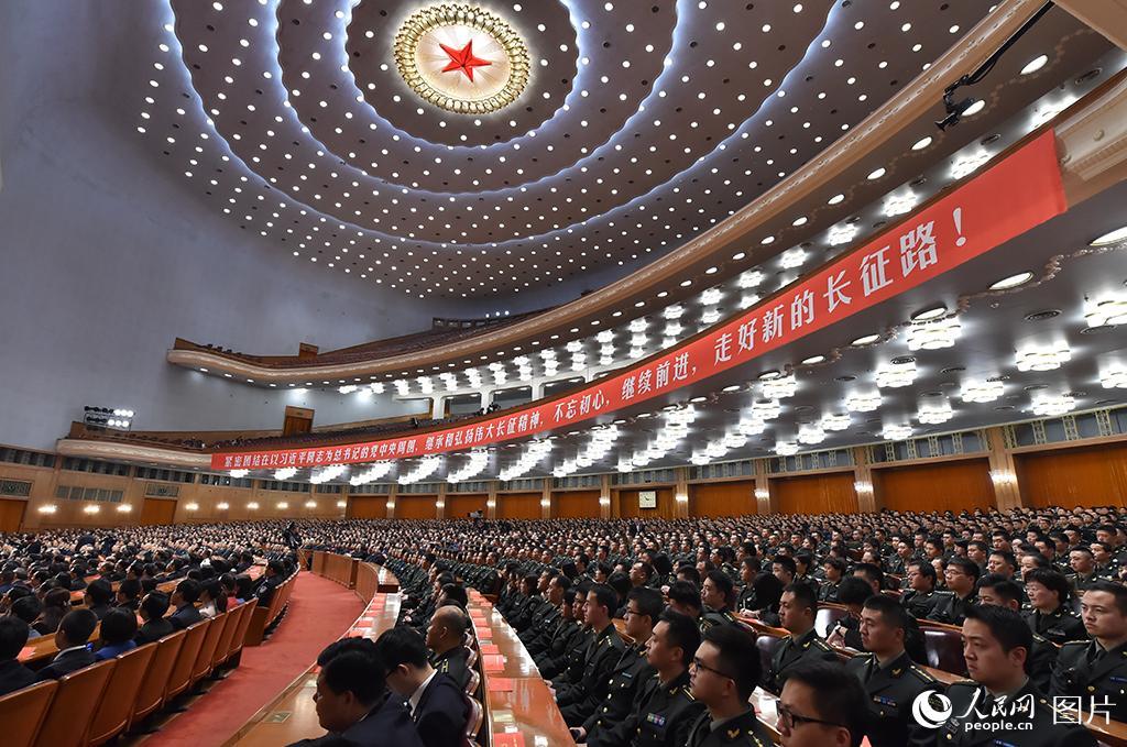 纪念中国红军长征胜利80周年大会举行。人民网 翁奇羽摄
