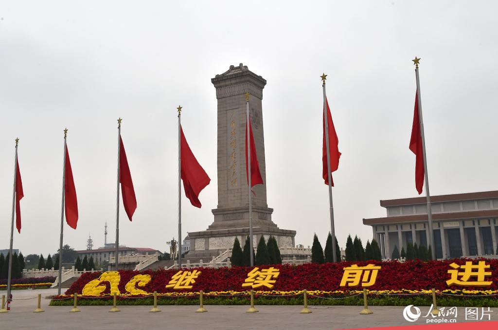 纪念红军长征胜利80周年大会即将举行,人民英雄纪念碑。人民网 翁奇羽 摄影