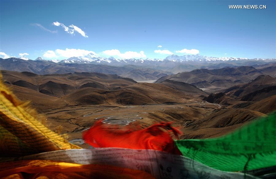 Mt. Qomolangma, world's tallest peak