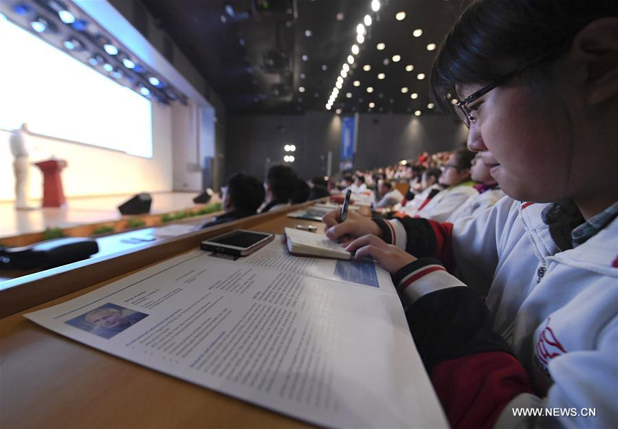 CHINA-BEIJING-NOBEL PRIZE WINNER-LECTURE (CN)