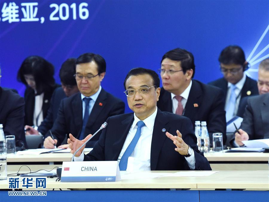 (时政)李克强出席第五次中国-中东欧国家领导人会晤