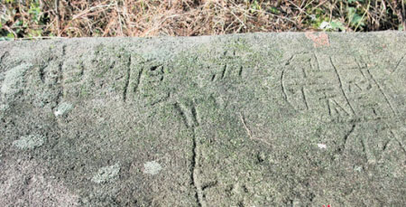Characters and symbols inscribed on cliffs in central China's Hunan Province proved to be the language of the Miao ethnic minority. [Photo: changsha.cn]