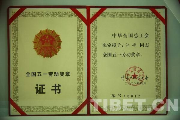 """中国航天的""""护心丸"""" 大国工匠邹峰铸就蓝领神话"""