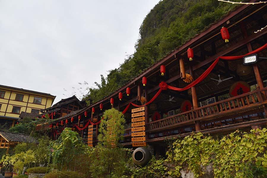Geyasigu, a scenic area to experience Baikuyao culture