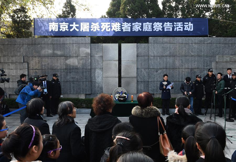 CHINA-NANJING-MASSACRE-MEMORIAL CEREMONIES (CN)