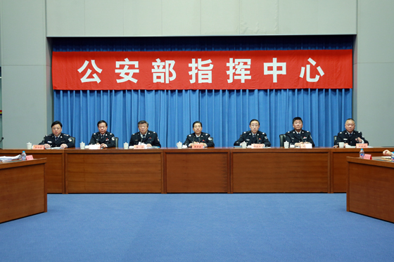 郭声琨:抓好节日安保维稳措施的落实