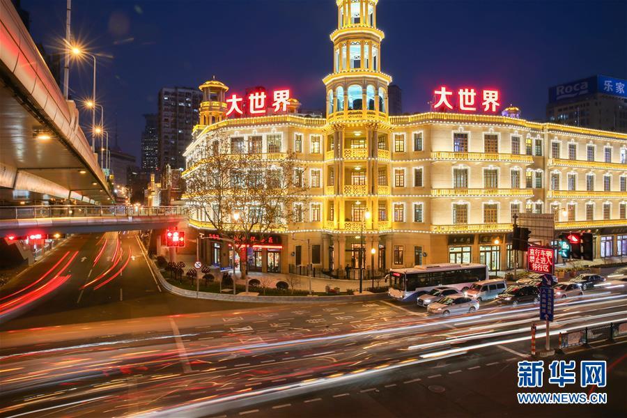 """上海:""""百岁""""大世界试运行 - 人在上海    - 中国映像博物馆"""