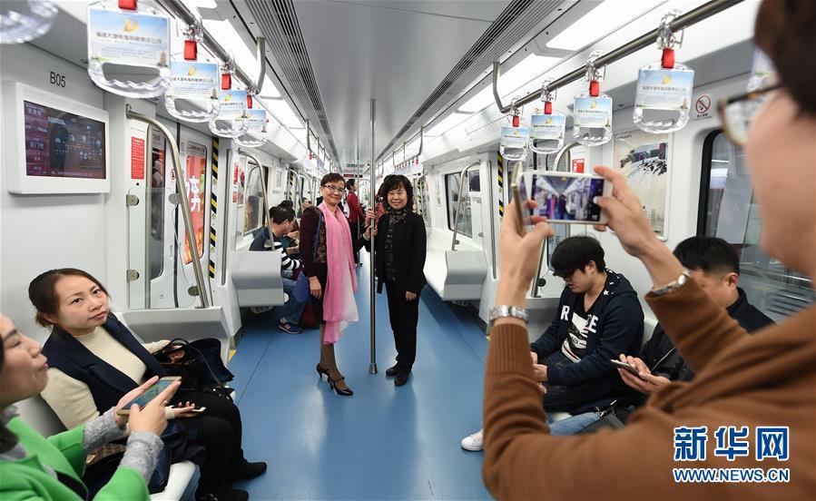 福州步入地铁时代