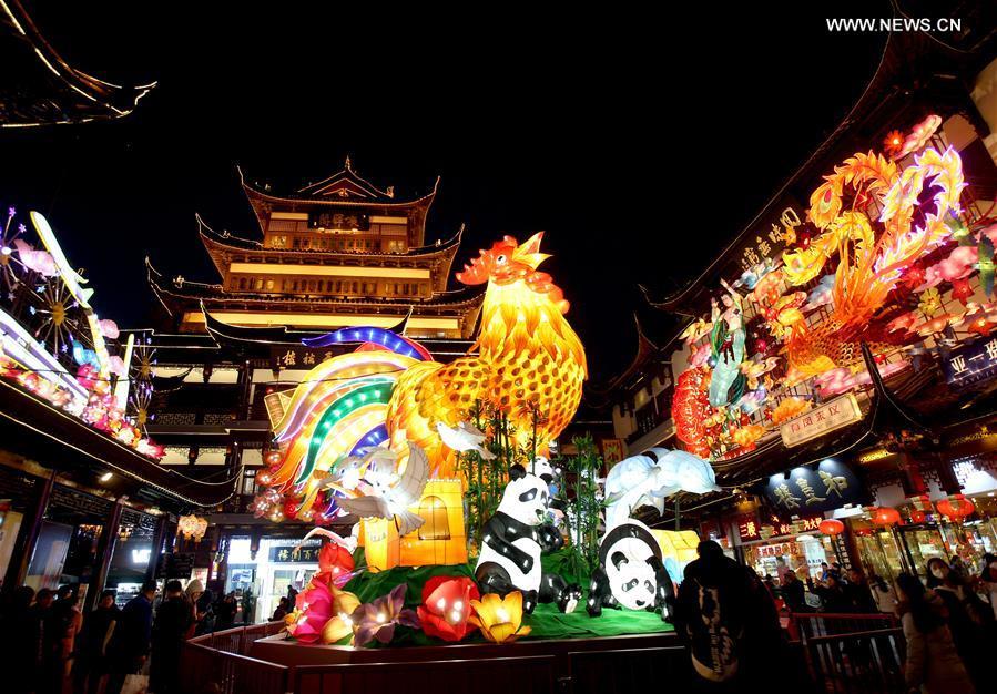 CHINA-SHANGHAI-YUYUAN GARDEN-LANTERN (CN)