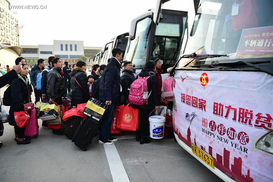 CHINA-ANHUI-FUYANG-FREE COACH-MIGRANT WORKERS (CN)