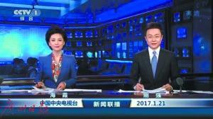 《新闻联播》迎来一位新主播刚强搭档海霞(图)