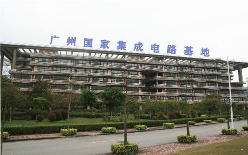 广州国家集成电路(ic)基地