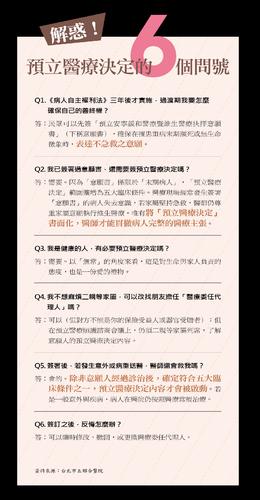 图片来源:台湾今周刊