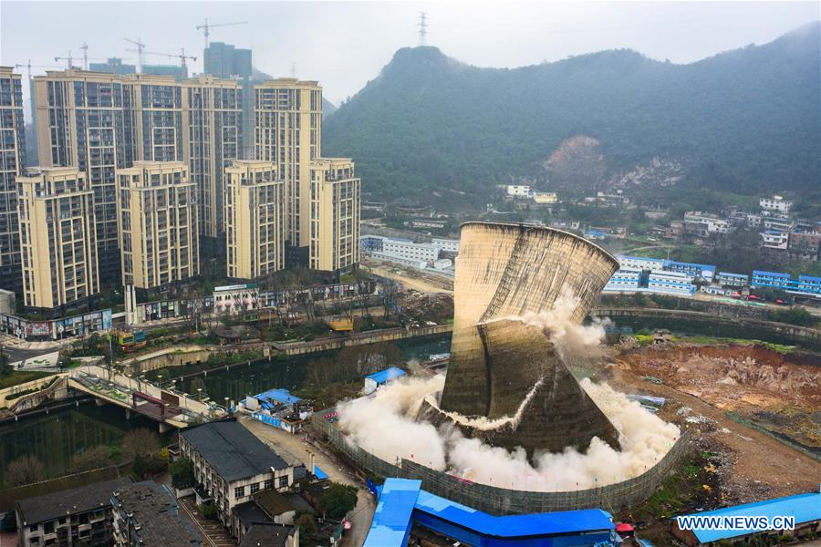 Cooling tower of power station demolished in SW China