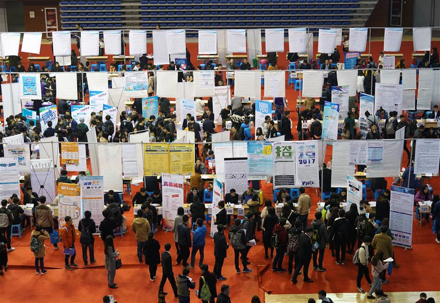 Job fair for graduates held on campus in E China's Nanjing