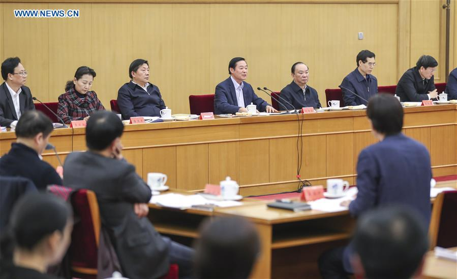 Symposium on preserving and developing excellent Chinese traditional culture held