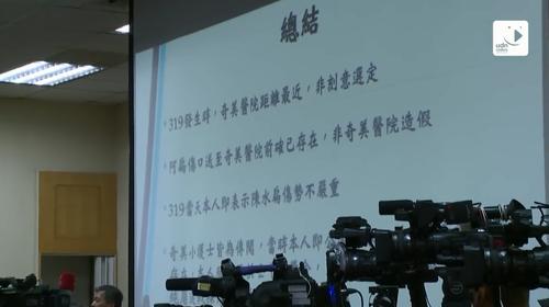 詹启贤说明会视频截图2