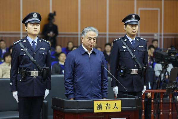 天津市政协原副主席、市公安局原局长武长顺受审 当庭认罪