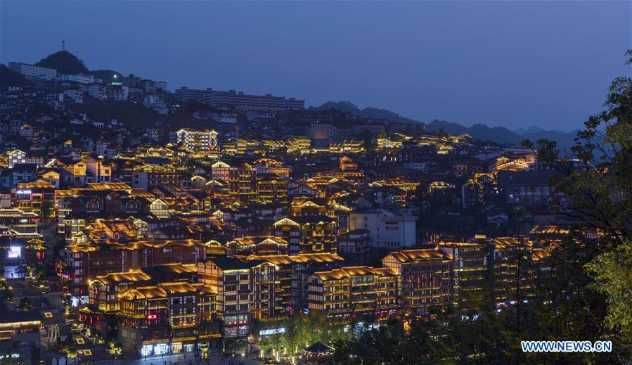 #CHINA-GUIZHOU-MAOTAI-NIGHT VIEW (CN)