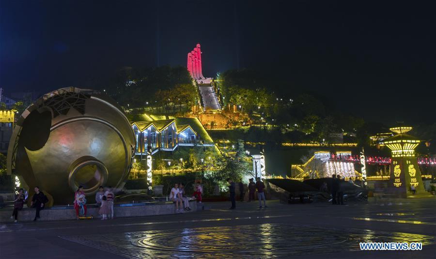 #CHINA-GUIZHOU-MAOTAI-NIGHT VIEW (CN)