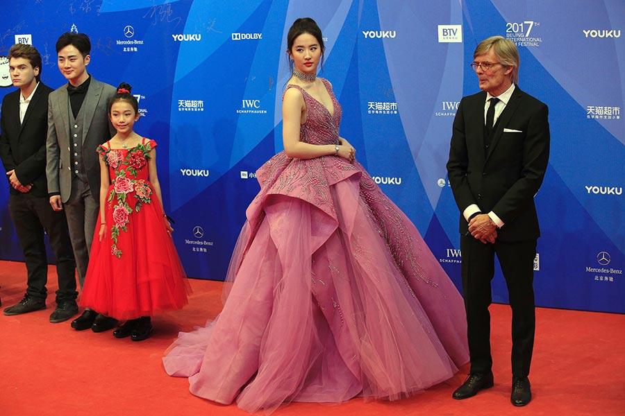 Beijing International Film Festival opens
