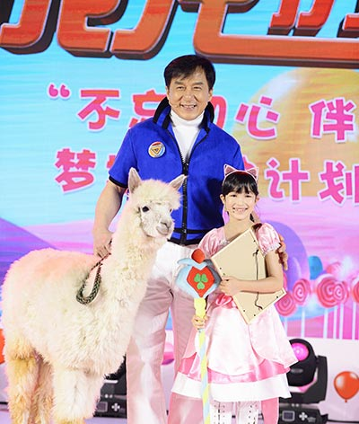 Jackie Chan set to thrill children